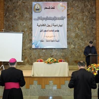 ختام فعاليات المؤتمر الاول للتعليم المسيحي